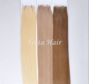 Chiny Beauty 20 cali Pre Bonded Virgin Hair Extensions Silky Straight fabryka